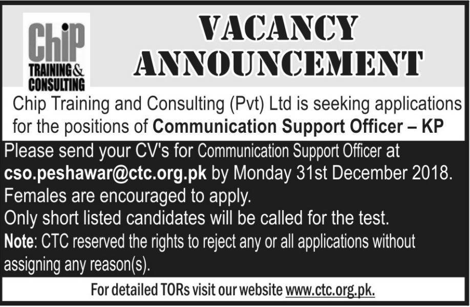Chip Training & Consulting Pvt Limited Pakistan Jobs