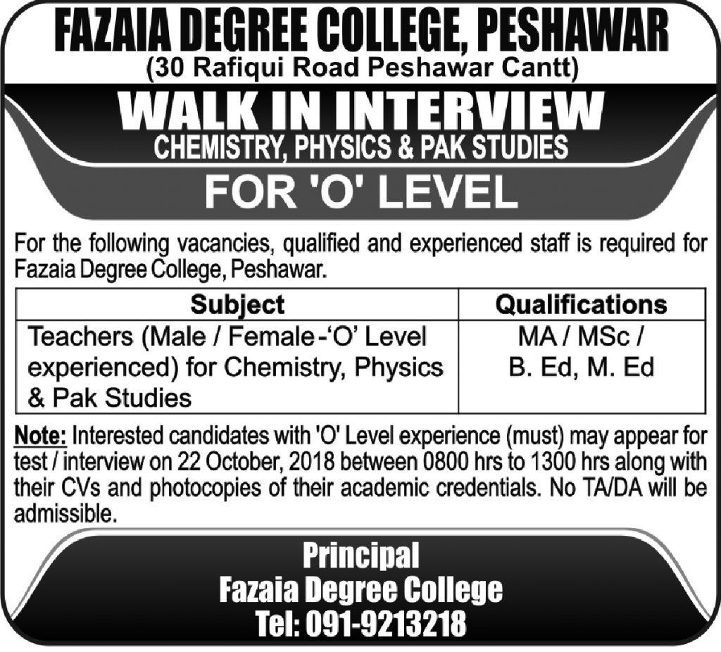 Fazaia Degree College Peshawar Jobs