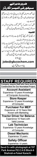 Jang Classified Jobs - JobsRead