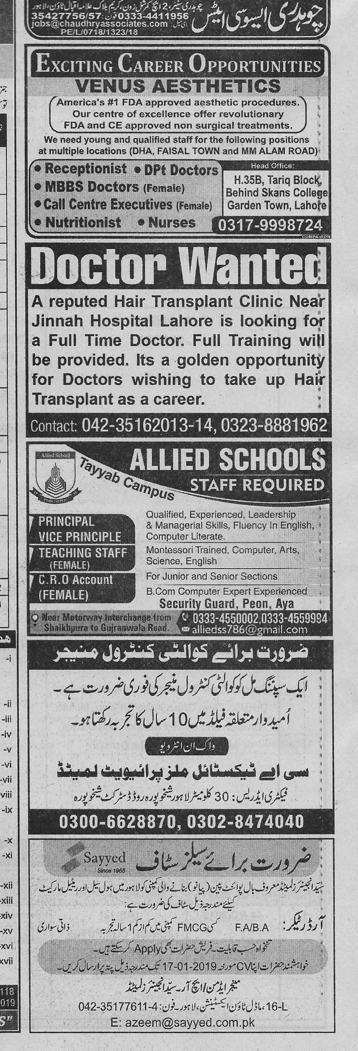 Jang Classified Jobs Post - JobsRead