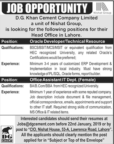 Jobs in DG Khan Cement Company Limited