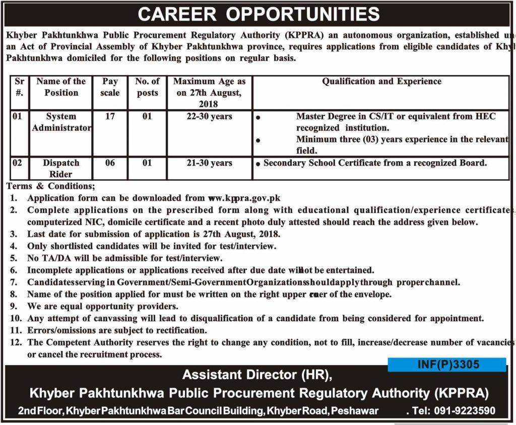 Jobs in KPPRA