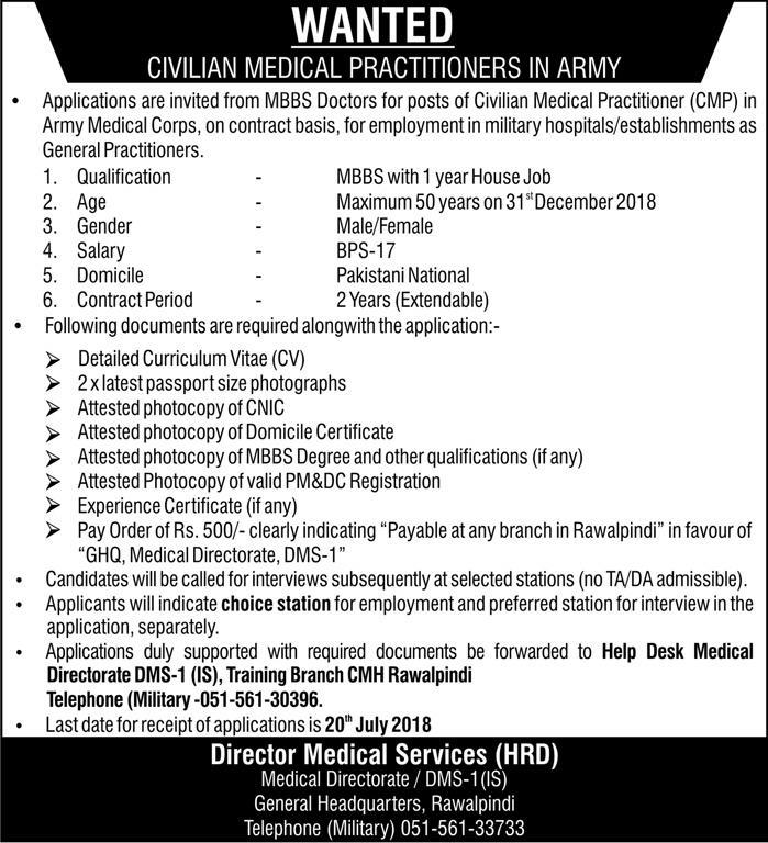 Jobs in Medical Armed Forces