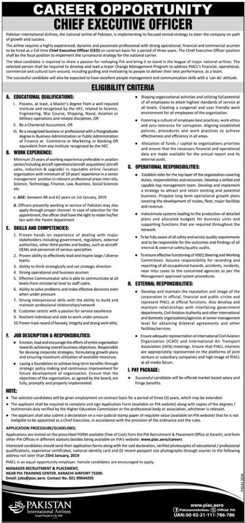 Jobs in Pakistan International Airlines