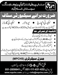 Multi Professionals Cooperative Housing Society Islamabad Jobs For Security Staff