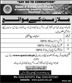 Quaid E Awam University Of Engineering Science & Technology Nawabshah Jobs For Junior Clerk Cum PC Operator