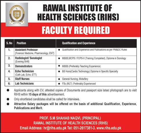 Rawal Institute Of Health Sciences Islamabad Jobs For Faculty Staff