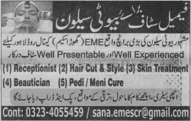 Receptionist Jobs in Lahore