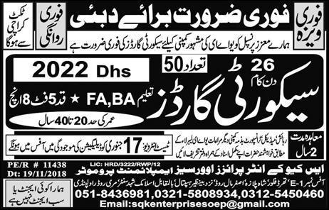 SQK Enterprises Overseas Employment Promoter Rawalpindi Jobs For Security Guard