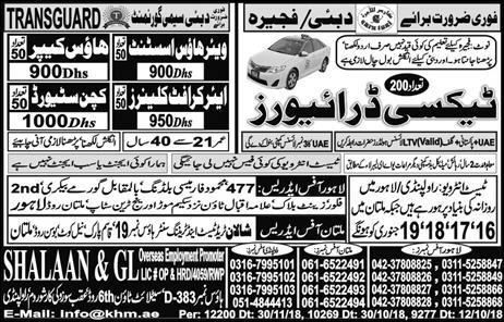Shalaan & GL Overseas Employment Promoter Rawalpindi Jobs