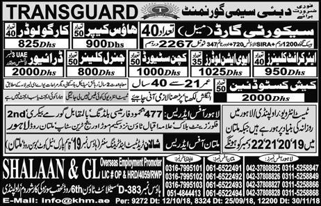 Shalaan & Gl Overseas Employment Promoter Rawalpindi Jobs new jobs