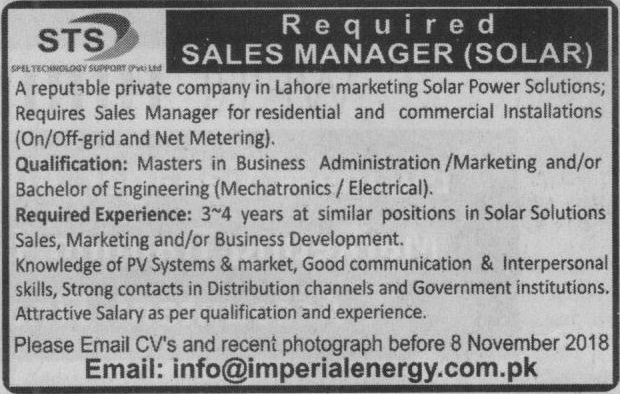 Spell Technology Support Private Limited Lahore Jobs