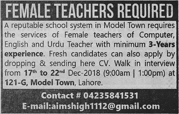 Teacher Jobs in Lahore New