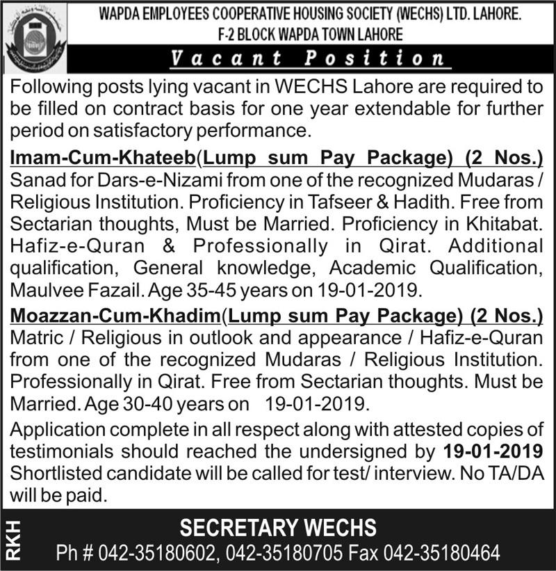 Wapda Employees Cooperative Housing Society Ltd Lahore Jobs for Imam Cum Khateeb Career