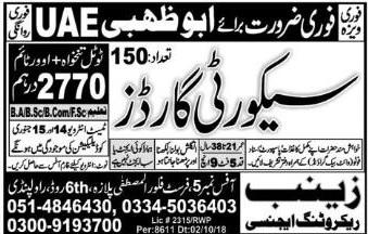 Zanib Recruiting Agency Rawalpindi Jobs For Security Guard