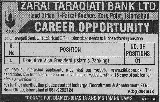 Zarai Taraqiati Bank Ltd Islamabad Jobs for Executive Vice President
